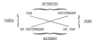 grejmas04.jpg