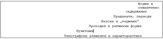 rastier03.jpg
